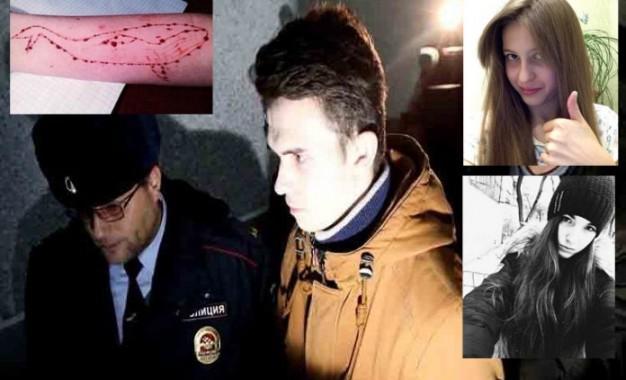 Indignación: Creador de la Ballena Azul irá sólo tres años a prisión