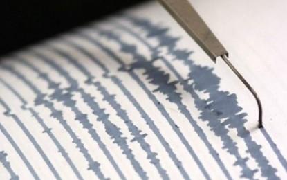 Otro susto: Suena alarma en CDMX por sismo de 5.3