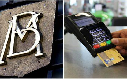 """Sube el """"precio del dinero""""; Banxico eleva tasa de interés a 8%"""