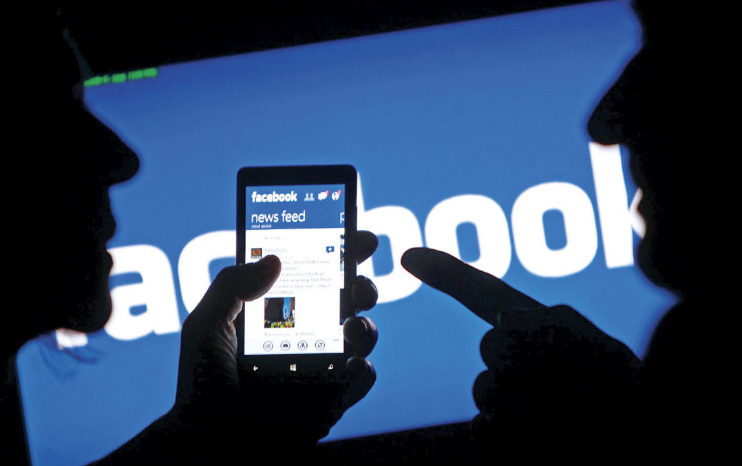 Llegó la hora de desconfiar de Facebook – Noticias Codigo 13