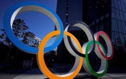 Juegos Olímpicos de Tokio, del 23 de julio al 8 de agosto de 2021