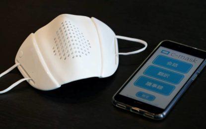Japón crea mascarilla inteligente con traductor de voz