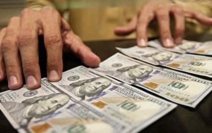 Dólar rebasó los 21 pesos este jueves en ventanilla; así cotizó hoy